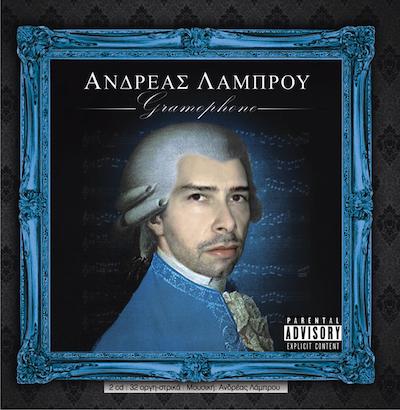 0880088_Lambrou_Gramophone