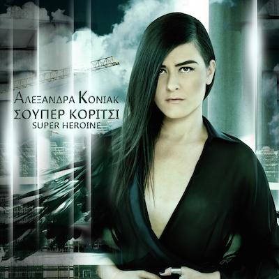 0880143_Super Koritsi-Alexandra Koniak