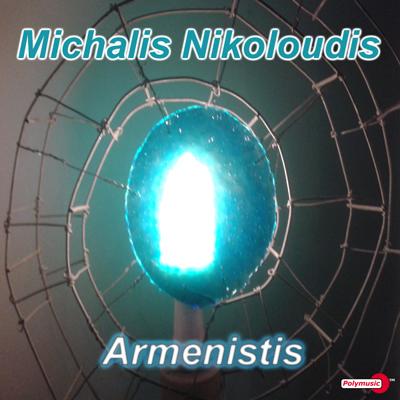 D-0880102_Michalis Nikoloudis _Armenistis_cover