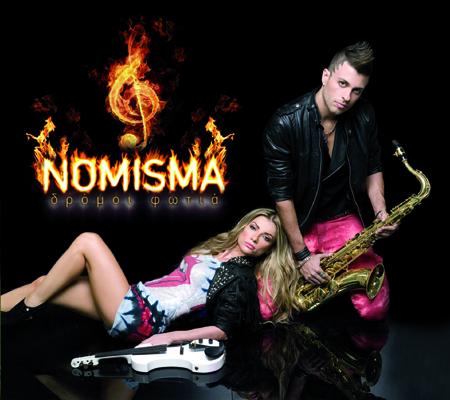 NOMISMA_Dromoi Fotia_400X450