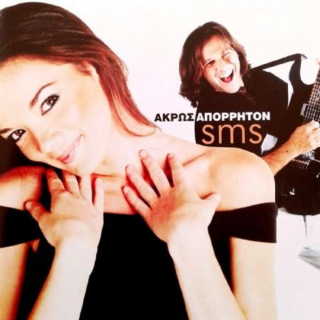 0880012_Akros Aporitton_WEB