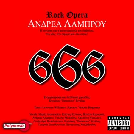 D-0880092_Andreas Lambrou - 666 (Rock Opera)_web500x500