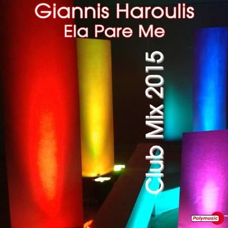 D-0880158_Ela Pare Me - Club Mix 2015 copy