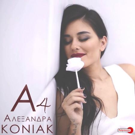 A4_Alexandra Koniak_cover_600X600