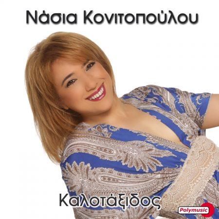 Nasia Konitopoulou-Kalotaxidos_cover copy