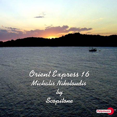 Orient Express 16_Michalis Nikoloudis by Scopitone600x600