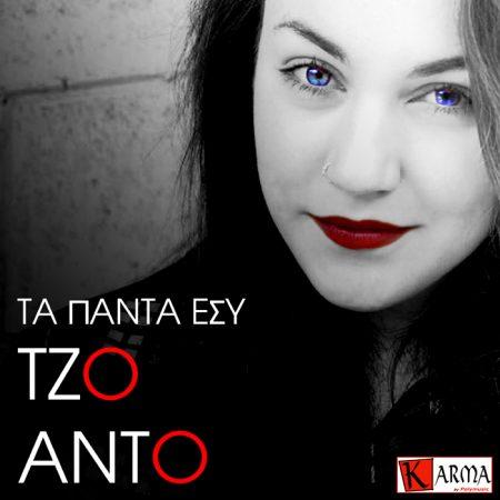 Jo Anto_700x700