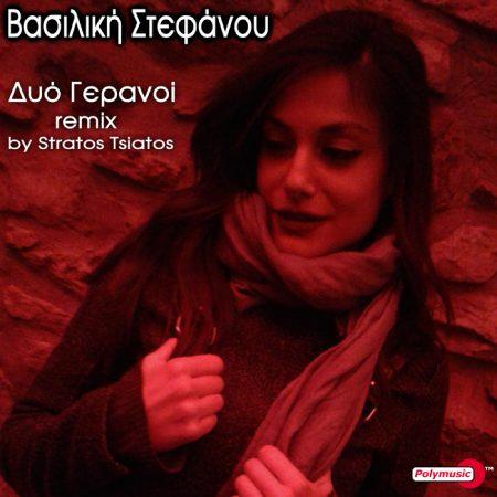 Vasiliki Stefanou-Dyo Geranoi_remix_cover 700x700