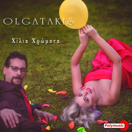 Olgatakis_artwork_700x700 jpg