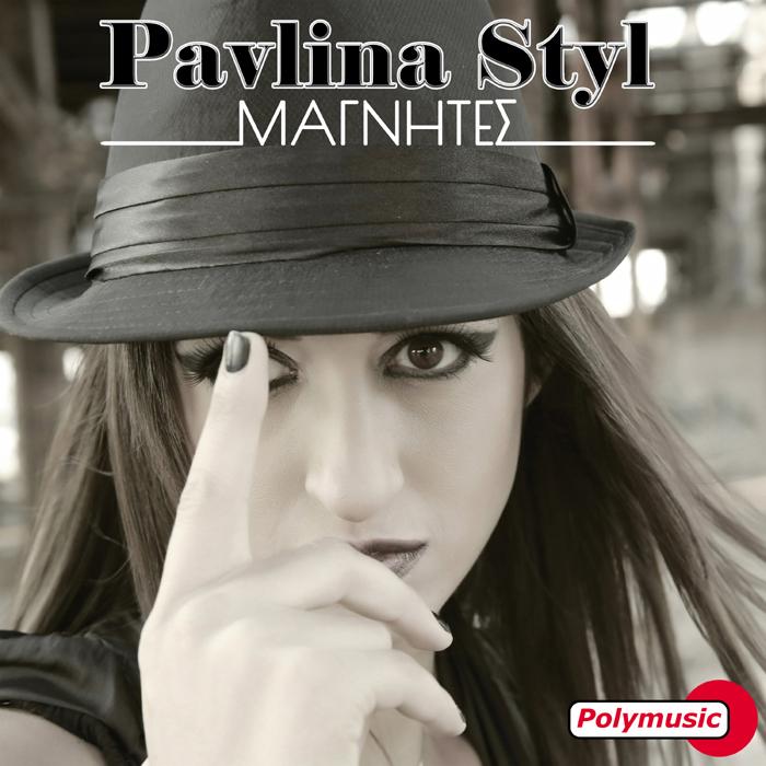 PAVLINA STYL